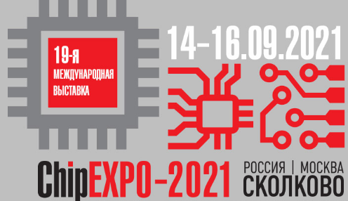 PlumSpace will attend in ChipExpo 2021